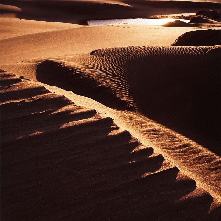 Umpqua Dunes Sunset #2
